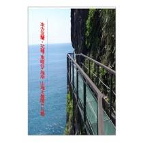 來去宜蘭、花蓮~東縱谷+海岸 山海太魯閣3日遊6990元